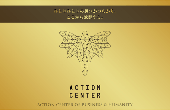 Welcome to Almacreation Action center